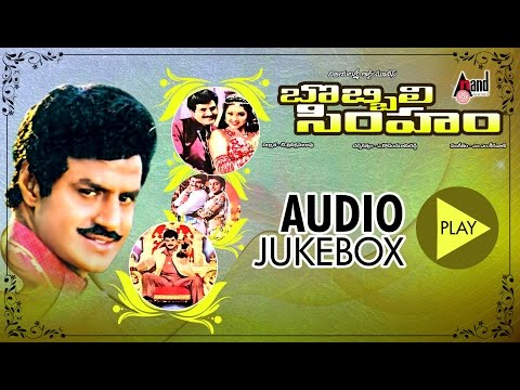 Bobbili Simham | Full Songs JukeBox | Balakrishna,Roja , Meena | Telugu Old Songs
