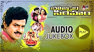 "Bobbili Simham| ""Audio JukeBox"" 