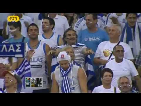 Preolympic.Caracas.2012.Greece.vs.Nigeria