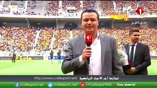 Esperance vs Etoile du Sahel full match