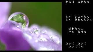 【恋時雨】 Chihiro