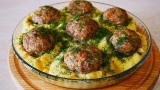 ужин на ВСЮ СЕМЬЮ!!! АРОМАТНЫЕ котлетки в НЕЖНОМ картофельном пюре с ЛЕГКИМ салатом
