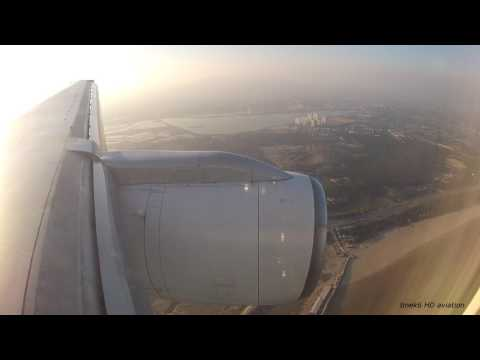 Xiamen Air Boeing 757 landing in Fuzhou as MF8166
