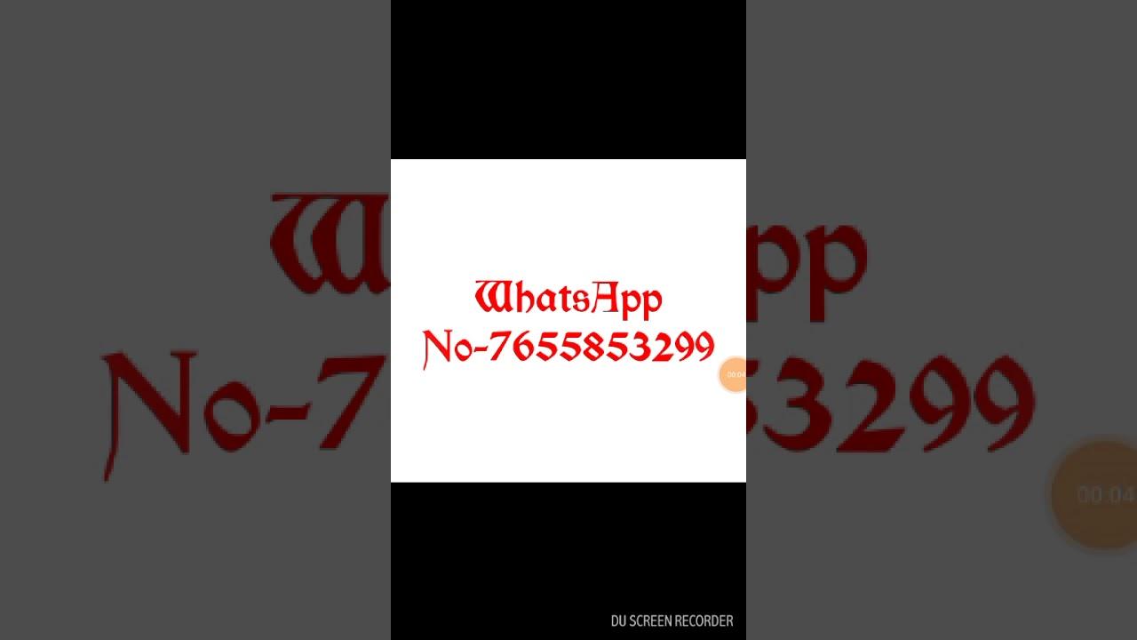 membership open Kalyan main Mumbai WhatsApp number 7976421295 by R S