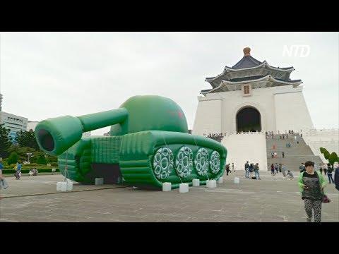В центре Тайбэя