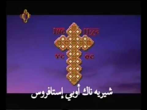 مديح عيد الصليب كامل ctv جميل جداااااااااااااااااااا