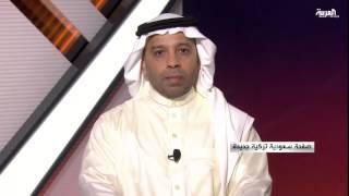 مرايا: صفحة سعودية تركية جديدة