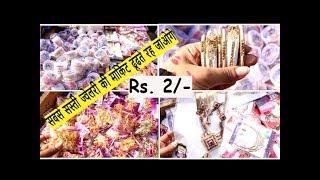 Jewellery Wholesale Market in Sadar Bazar | Bridal Jewellery | Artificial Jewellery का भंडार