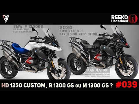 M 1300 GS, R 1300 GS, HD 1250 CUSTOM   NEWS MOTO 🔴REEKO Unchained