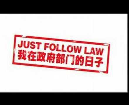 Just Follow Law [1/13]
