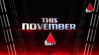 The Voice of Sri Lanka | This November On Sirasa TV Thumbnail