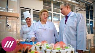 Что Путин подарил самарским женщинам на 8 марта