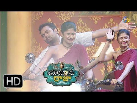 Anubhavinchu Raja | 26th May 2018 | Full Episode 14 | Neha Chowdary | ETV Plus