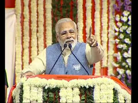 PM Modi Speech in Ahmedabad