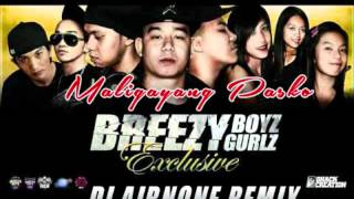 Maligayang Pasko Remix - Breezy Boys & Girls