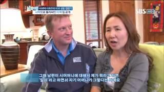 이옥주미국집공개#2