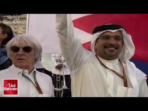 2016 Formula 1 Gulf Air Bahrain Grand Prix - Visit Bahrain