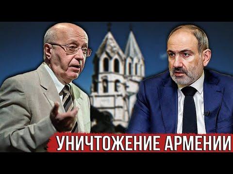 Армения сможет выжить сложившейся ситуации только совершив невозможное - Кургинян