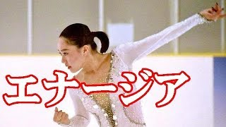樋口新葉選手 挑戦の新SP披露!!#WakabaHiguchi 樋口新葉 検索動画 4
