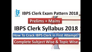IBPS Clerk Syllabus 2018 | IBPS Clerk Exam Pattern 2018 | How To Crack IBPS Clerk Exam?