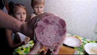 Домашняя ветчина - Самый вкусный рецепт!!!