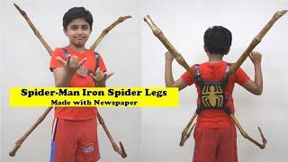 Made Spider-Man Iron Spider Legs with Newspaper (Hindi) | Easy Spiderman DIY Craft | Infinity War
