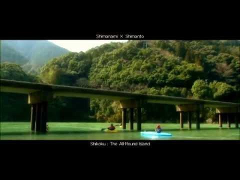 Discover Shikoku