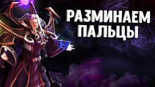 РАЗМИНКА НА ИНВОКЕРЕ В ДОТА 2 - PRACTICE INVOKER DOTA 2