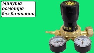 АР-40/В-30-4ДМ Донмет регулятор витрати універсальний