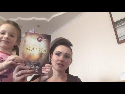 Магия огня.Книга магии