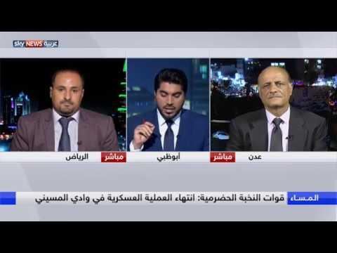 قوات النخبة الحضرمية تواصل مطاردة القاعدة في حضرموت  - نشر قبل 3 ساعة