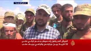 فيديو..الجيش الحر يسيطر على الشريط الحدودي مع تركيا