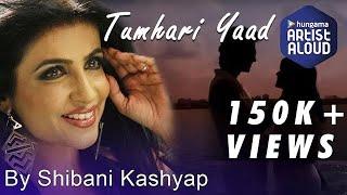 Tumhari Yaad Video Song | Shibani Kashyap | Artist Aloud