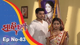 Savitri  Full Ep 83  12th Oct 2018  Odia Serial – TarangTV