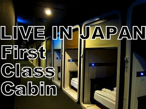 Haneda Airport Hotel Capsule First Class Cabin Tokyo Japon
