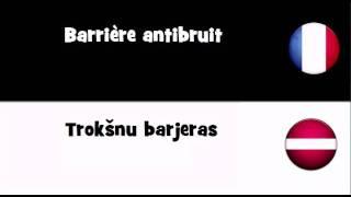 VOCABULAIRE EN 20 LANGUES = Barrière antibruit