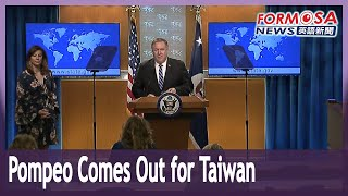 Mike Pompeo leans on other nations to support Taiwan''s WHA bid