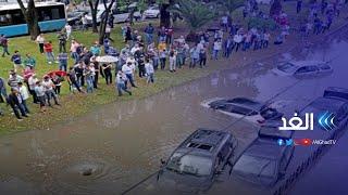 تركيا | إجلاء أكثر من 500 شخصا بسبب الفيضانات والحكومة تتخذ إجراءات عاجلة