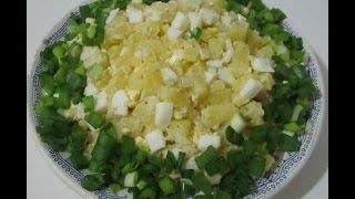 Вкусный и сытный картофельный салат.