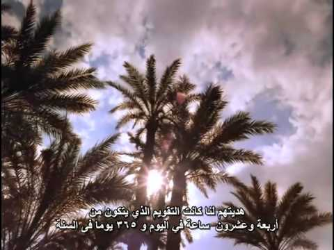 الحضارة المصرية العظيمة وثائقى رائع بصوت عمر الشريف 1/5