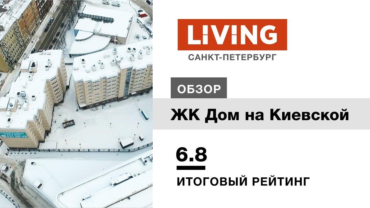Дополнительное утепление каркасного дома плитами ПЕНОПЛЭКС - YouTube