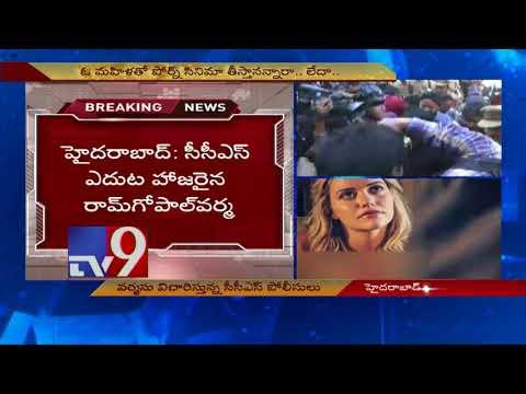 RGV faces CCS police interrogation : GST controversy - TV9