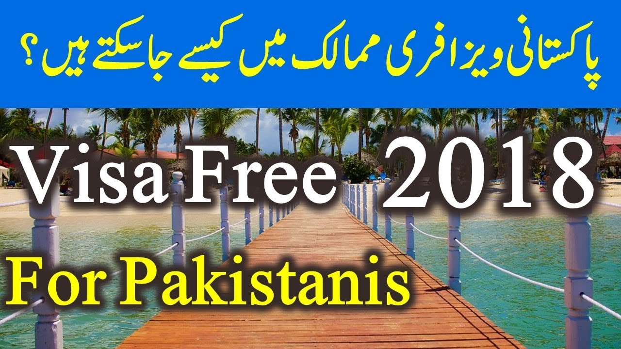 12c3d676295 Visa free countries for Pakistani passport holders 2018. - YouTube