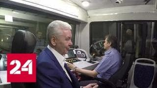 Собянин рассказал о новом транспортном каркасе Москвы - Россия 24