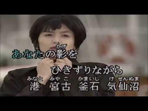 港町ブルース---森進一-cover---minato-machi-blues---mori-shin-ichi-cover