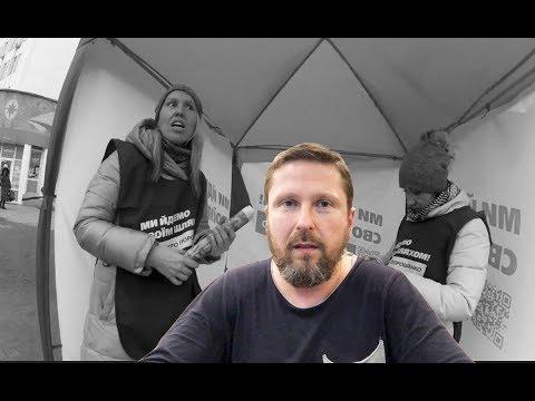 видео: Пoлицeиcкиe и paбы Пopoшeнкo