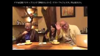 柿辰丸さんプロデュースでニシナ屋珈琲古江店より【柿辰セレクト】 ゲス...