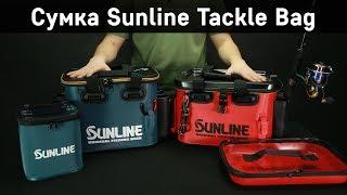 Обзор Сумки Sunline - Tackle Bag