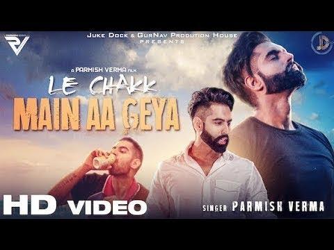 LE CHAKK MAIN AA GYA (Full Audio Song) Parmish Verma   Latest Punjabi Songs 2017   Juke Dock