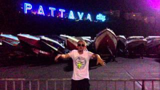 Позитивно 3 (отдых в Паттайе 2013)(В данном видео клипе представлен материал, отснятый в городах -- Паттайя/Бангкок (Тайланд) (июнь 2013г.) Ездили..., 2013-07-10T08:56:41.000Z)